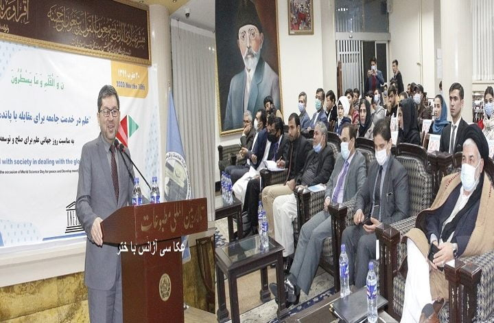World Science Day for Peace and Development Marked in Kabul